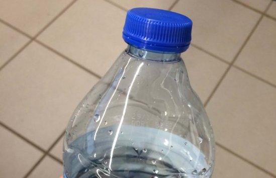 Bouteille d`eau