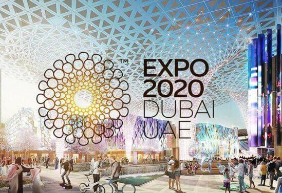 Exposition Universelle et e-commerce